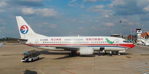 Chinese airplane