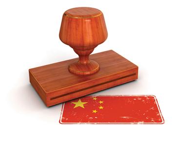 Image result for china regulations