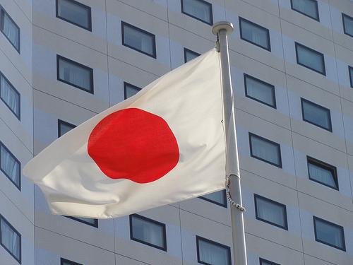 japanese flag photo