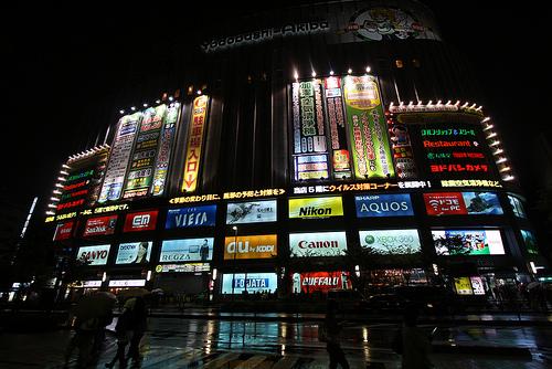 Kuala Lumpur electronics photo