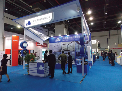 EMC Technology Company