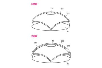 Samsung Patent Application
