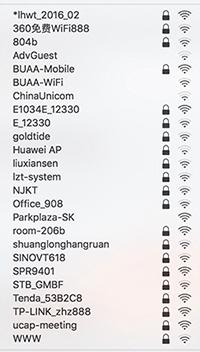 Figure 2: Wireless Networks  in a Beijing Coffee Shop